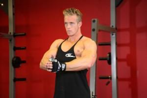 Статическое упражнение для мышц груди, позиция 0