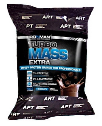 Turbo MASS Extra